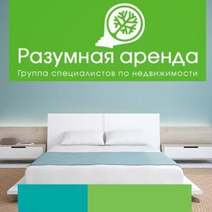 Аренда квартир и офисов Алексеевки