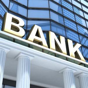 Банки Алексеевки