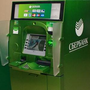 Банкоматы Алексеевки