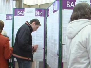Центры занятости Алексеевки