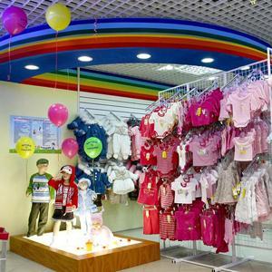 Детские магазины Алексеевки