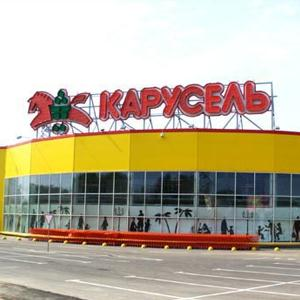 Гипермаркеты Алексеевки