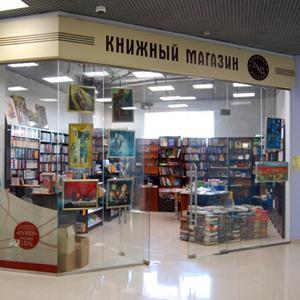 Книжные магазины Алексеевки