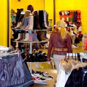 Магазины одежды и обуви Алексеевки