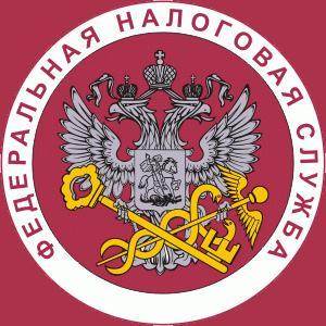 Налоговые инспекции, службы Алексеевки