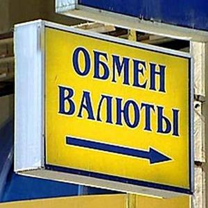 Обмен валют Алексеевки