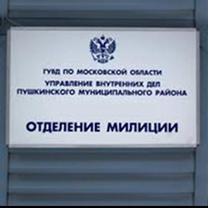 Отделения полиции Алексеевки