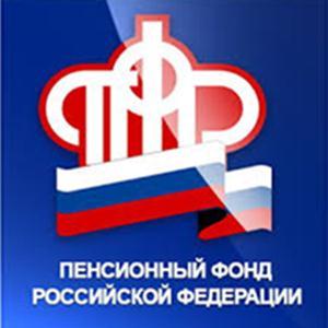 Пенсионные фонды Алексеевки