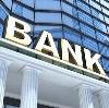 Банки в Алексеевке