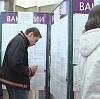 Центры занятости в Алексеевке