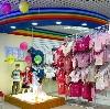 Детские магазины в Алексеевке