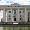 Дворцы и дома культуры в Алексеевке