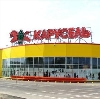 Гипермаркеты в Алексеевке