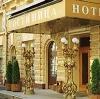 Гостиницы в Алексеевке