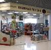 Книжные магазины в Алексеевке