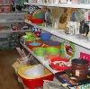 Магазины хозтоваров в Алексеевке