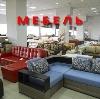Магазины мебели в Алексеевке