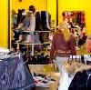 Магазины одежды и обуви в Алексеевке