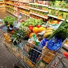 Магазины продуктов в Алексеевке