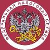 Налоговые инспекции, службы в Алексеевке