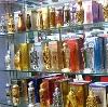 Парфюмерные магазины в Алексеевке