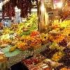 Рынки в Алексеевке