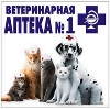 Ветеринарные аптеки в Алексеевке