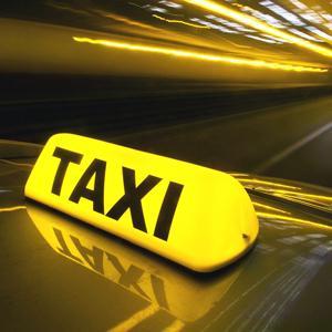 Такси Алексеевки