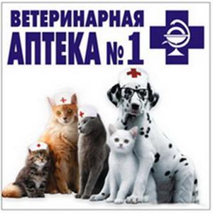 Ветеринарные аптеки Алексеевки